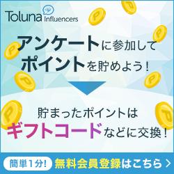 TOKUNE